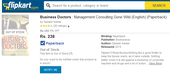 Business Doctors Flipkart